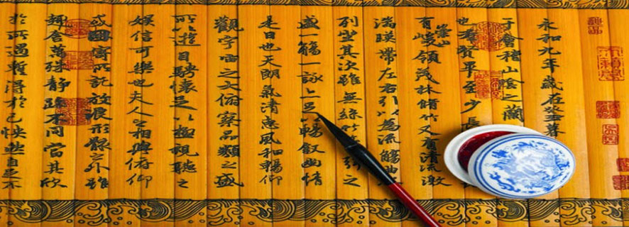 السيرة النبوية في الكتابات الصينية